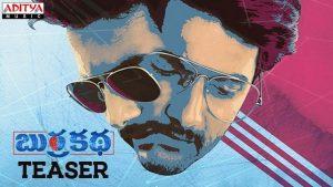 Aadi BurraKatha Official TEASER HD 1080P   BurraKatha Telugu Movie   Aadi, Mishti Chakraborthy, Naira Shah   Diamond Ratna Babu   Sai Kartheek