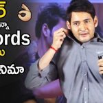 Mahesh Babu Heart Touching Speech at Maharshi Movie Success Meet