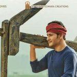 Mahesh Babu Maharshi Movie First Look ULTRA HD Posters WallPapers | Pooja Hegde