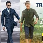 Mahesh Babu Maharshi Telugu Movie Theatrical Trailer Official Video – Mahesh Babu, Pooja Hegde, Allari Naresh | Vamshi Paidipally | Devi Sri Prasad