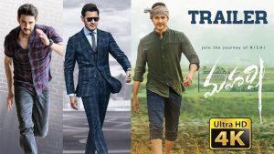 Mahesh Babu Maharshi Telugu Movie Theatrical Trailer Official Video – Mahesh Babu, Pooja Hegde, Allari Naresh | Vamshi Paidipally | Devi Sri Prasad