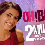 Samantha Akkineni Oh Baby Official TEASER HD 1080P | Oh Baby Telugu Movie | Samantha Akkineni, Naga Shaurya | Nandini Reddy