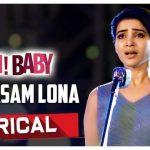 Aakasam Lona Full Video Song HD 1080P | Oh Baby Telugu Movie Oh Baby Video Songs | Samantha Akkineni , Naga Shourya | Mickey J Meyer