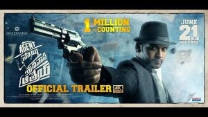 Agent Sai Srinivas Athreya Theatrical Trailer Official 1080P HD Video – Naveen Polishetty, Shruti Sharma – Agent Sai Srinivas Athreya Telugu Movie Trailers – Swaroop RSJ, Mark K Robin