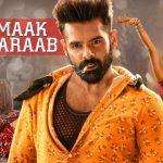 Dimaak Kharaab Full Video Song HD 1080P   Ismart Shankar Telugu Movie Ismart Shankar Video Songs   Ram Pothineni, Nidhi Agarwal, Nabha Natesh   Mani Sharma