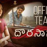 Dorasaani Official Teaser Trailer HD 1080P Video – Anand Deverakonda, Shivathmika Rajashekar – Prashanth R Vihari, K V R Mahendra