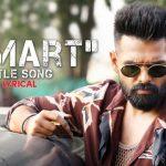 Ismart TITLE Song iSmart Shankar Full Video Song HD 1080P   iSmart Shankar Telugu Movie iSmart Shankar Video Songs   Ram Pothineni, Nidhhi Agerwal, Nabha Natesh   Mani Sharma