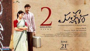 Mallesham Theatrical Trailer Official 1080P HD Video – Priyadarshi, Ananya | Mallesham Telugu Movie Trailers | Raj R | Mark K Robin