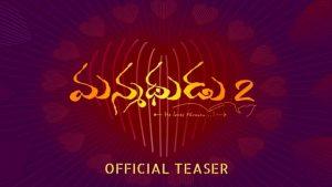 Manmadhudu 2 Official Teaser Trailer HD 1080P Video – Akkineni Nagarjuna, Rakul Preet Singh, Rahul Ravindran, Chaitan Bharadwaj