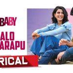 Naalo Maimarapu Full Video Song HD 1080P | Oh Baby Telugu Movie Oh Baby Video Songs | Samantha Akkineni , Naga Shourya | Mickey J Meyer