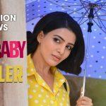 Oh Baby Official Theatrical Trailer HD 1080P Video – Samantha Akkineni, Naga Shaurya, Nandini Reddy, Mickey J Meyer