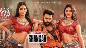 Ram Pothineni iSmart Shankar Movie First Look ULTRA HD Posters WallPapers | Nidhi Agarwal, Nabha Natesh