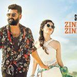 Zindabad Zindabad Full Video Song HD 1080P   iSmart Shankar Telugu Movie iSmart Shankar Video Songs   Ram Pothineni, Nidhhi Agerwal, Nabha Natesh   Mani Sharma
