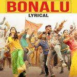 Bonalu Full Video Song HD 1080P   iSmart Shankar Telugu Movie iSmart Shankar Video Songs   Ram Pothineni, Nidhhi Agerwal, Nabha Natesh   Mani Sharma