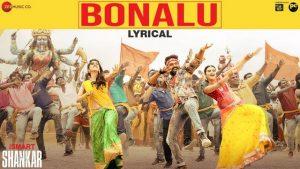 Bonalu Full Video Song HD 1080P | iSmart Shankar Telugu Movie iSmart Shankar Video Songs | Ram Pothineni, Nidhhi Agerwal, Nabha Natesh | Mani Sharma