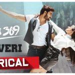 Dheveri Full Video Song HD 1080P   Guna 369 Telugu Movie Guna 369 Video Songs   Kartikeya Gummakonda, Anagha   Chaitanya Bhardwaj