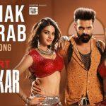 Dhimak Kharab Full Video Song HD 1080P | Ismart Shankar Telugu Movie Ismart Shankar Video Songs | Ram Pothineni, Nidhi Agarwal, Nabha Natesh | Mani Sharma