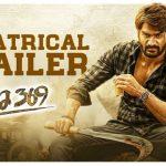 Guna369 Official Theatrical Trailer HD 1080P Video – Karthikeya, Anagha, Arjun Jandyala, Chaitan Bharadwaj