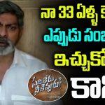 Jagapathi Babu gives Clarification On Mahesh babu Sarileru Neekevvaru Movie Issue