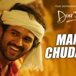 Mama Chudaroo Full Video Song HD 1080P | Dear Comrade Telugu Movie Dear Comrade Video Songs | Vijay Deverakonda, Rashmika Mandanna | Justin Prabhakaran