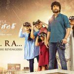 Ra Ra Roar of the Revengers Full Video Song HD 1080P | Gangleader Telugu Movie Gangleader Video Songs | Nani, Priyanka Mohan | Anirudh