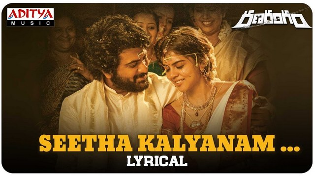 Seetha Kalyanam Full Video Song HD 1080P | Ranarangam Telugu Movie