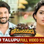 Talapu Talupu Full Video Song HD 1080P | Brochevarevarura Telugu Movie Brochevarevarura Video Songs | Sri Vishnu, Nivetha Thomas, Nivetha Pethuraj, SatyaDev | Vivek Sagar