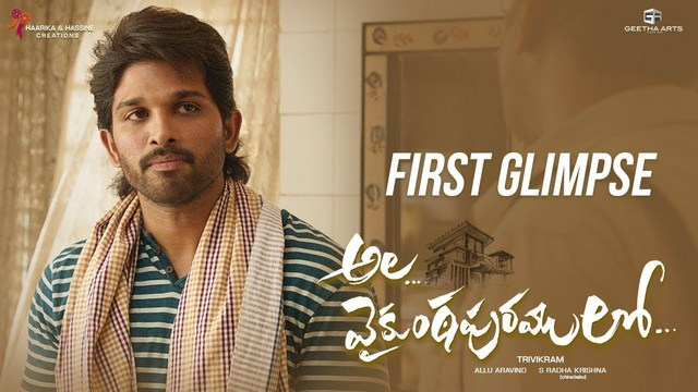 Ala Vaikunthapuramulo Official Teaser Trailer HD 1080P