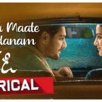 Cheliya Maate Chandanam Full Video Song HD 1080P | Jodi Telugu Movie Jodi Video Songs | Aadi, Shraddha Srinath | Phani Kalyan