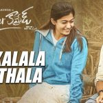O Kalala Kathala Full Video Song HD 1080P | Dear Comrade Telugu Movie Dear Comrade Video Songs | Vijay Deverakonda, Rashmika Mandanna | Justin Prabhakaran