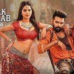Dimaak Kharaab Full Video Song HD 1080P | Ismart Shankar Telugu Movie Ismart Shankar Video Songs | Ram Pothineni, Nidhi Agarwal, Nabha Natesh | Mani Sharma