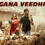 Gagana Veedhilo Full Video Song HD 1080P | Valmiki Telugu Movie Valmiki Video Songs | Varun Tej, Atharvaa, Pooja Hegde, Mirnalini Ravi | Mickey J Meyer
