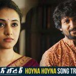 Hoyna Hoyna Video Song Trailer HD 1080P | Gangleader Telugu Movie Gangleader Video Songs | Nani, Priyanka Mohan | Anirudh
