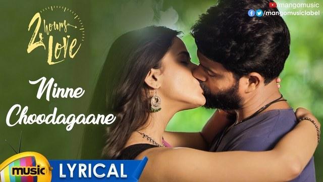 Ninne Choodagaane Full Video Song HD 1080P   2 Hours Love Telugu Movie 2  Hours Love Video Songs   Sri Pawar, Krithi Garg   Gyaani Singh    25CineFrames