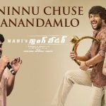 Ninnu Chuse Anandamlo Full Video Song HD 1080P | Gangleader Telugu Movie Gangleader Video Songs | Nani, Priyanka Mohan | Anirudh
