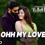 Oh My Love Full Video Song HD 1080P | Chanakya Telugu Movie Chanakya Video Songs | Gopichand, Mehreen, Zareen Khan | Sricharan Pakala