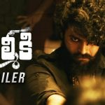 Valmiki Official Theatrical Trailer HD 1080P Video – Varun Tej, Atharvaa, Pooja Hegde, Mirnalini Ravi, Harish Shankar, Mickey J Meyer