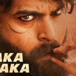 Waka Waka Full Video Song HD 1080P | Valmiki Telugu Movie Valmiki Video Songs | Varun Tej, Atharvaa, Pooja Hegde, Mirnalini Ravi | Mickey J Meyer