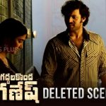 Gaddalakonda Ganesh Deleted Scenes Varun Tej, Pooja Hedge, Harish Shankar, Mickey J Meyer