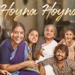 Hoyna Hoyna Full Video Song HD 1080P | Gangleader Telugu Movie Gangleader Video Songs | Nani, Priyanka Mohan | Anirudh