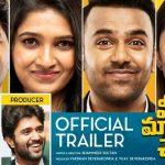 Meeku Maathrame Cheptha Official Theatrical Trailer HD 1080P Video – Tharun Bhascker Dhaassyam, Vani Bhojan, Vijay Deverakonda, Anasuya Bharadwaj, Shammeer Sultan, Sivakumar