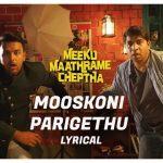 Mooskoni Parigethu Full Video Song HD 1080P   Meeku Maathrame Chepta Telugu Movie Meeku Maathrame Cheptha Video Songs   Tharun Bhascker Dhaassyam, Vani Bhojan, Vijay Deverakonda, Anasuya Bharadwaj   Sivakumar