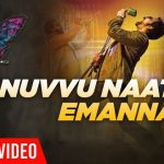 Nuvvu Naatho Emannavo Full Video Song HD 1080P | Disco Raja Telugu Movie Disco Raja Video Songs | Ravi Teja, Payal Rajput | Thaman S