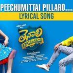 Peechumittai Pillaro Full Video Song HD 1080P | Tenali Ramakrishna BABL Telugu Movie Tenali Ramakrishna BABL Video Songs | Sundeep Kishan, Hansika Motwani, Varalaxmi Sarathkumar | Sai Karthik