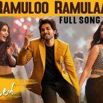 Ramuloo Ramulaa Full Video Song HD 1080P | Ala Vaikuntapuramlo Telugu Movie Ala Vaikuntapuramlo Video Songs | Allu Arjun, Pooja Hegde | Thaman S