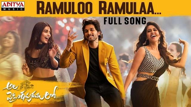 Ramuloo Ramulaa Full Video Song HD 1080P | Ala Vaikuntapuramlo Telugu Movie  Ala Vaikuntapuramlo Video Songs | Allu Arjun, Pooja Hegde | Thaman S |  25CineFrames