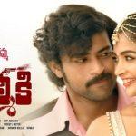 Elluvochi Godaramma Full Video Song HD 1080P | Valmiki Telugu Movie Valmiki Video Songs | Varun Tej, Pooja Hegde, | Mickey J Meyer
