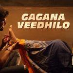 Gagana Veedhilo Full Video Song HD 1080P | Gaddalakonda Ganesh Telugu Movie Gaddalakonda Ganesh Video Songs | Varun Tej, Atharvaa, Pooja Hegde, Mirnalini Ravi | Mickey J Meyer