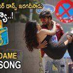 Intandame Full Video Song HD 1080P | Software Sudheer Telugu Movie Software Sudheer Video Songs | Sudigali Sudheer, Dhanya Balakrishna | Bheems