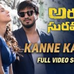 Kanne Kanne Full Video Song HD 1080P   Arjun Suravaram Telugu Movie Arjun Suravaram Video Songs   Nikhil Siddhartha, Lavanya Tripati   Sam C S